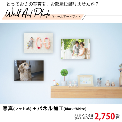 【コイデカメラ オリジナル木製フレーム Wall Art Photo】