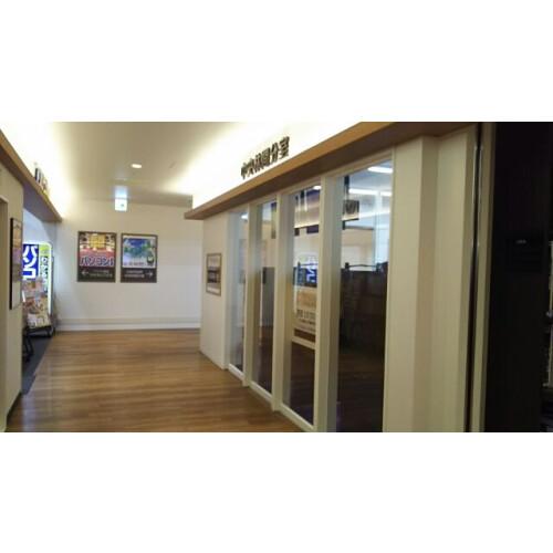 大和市役所中央林間分室