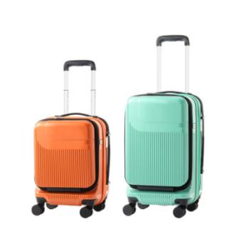 スーツケースがお得な10日間‼