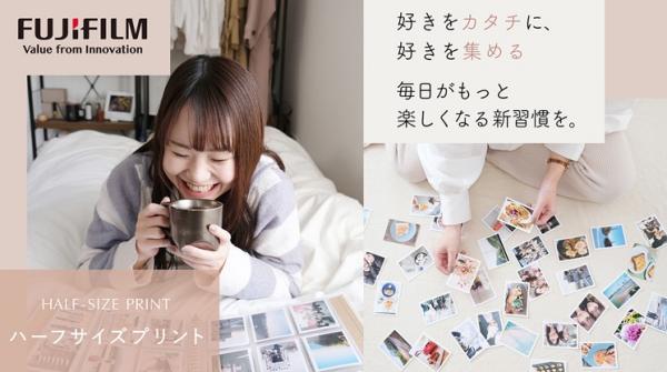 【新登場!ハーフサイズプリント】