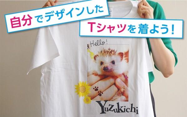 【店舗限定☆Tシャツキャンペーン】