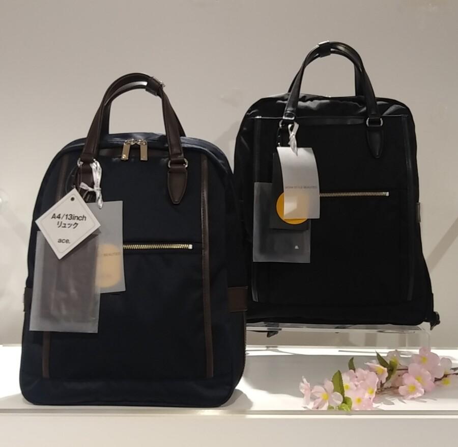 レディースビジネスバッグ「ビエナⅡ」②