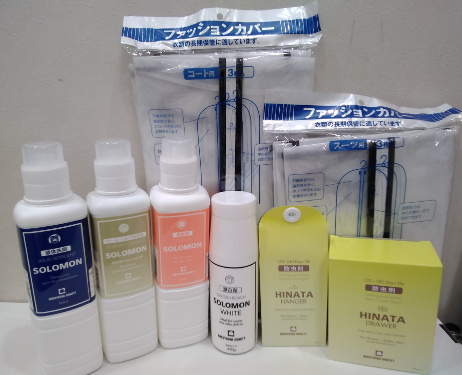 白洋舍オリジナル商品10%OFF セール【8月末まで!】